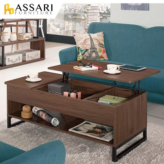 ASSARI-米迪亞4尺多功能大茶几(寬120x深60x高46-59c