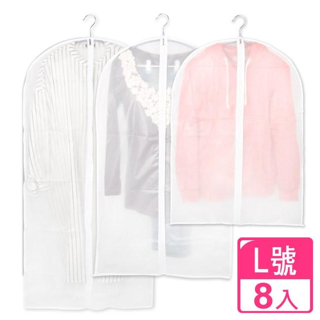 【AXIS 艾克思】拉鍊式防水半透明衣物防塵套L號60x100cm_8