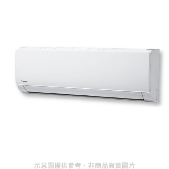 美的變頻冷暖分離式冷氣內機10坪MVS-A63HD