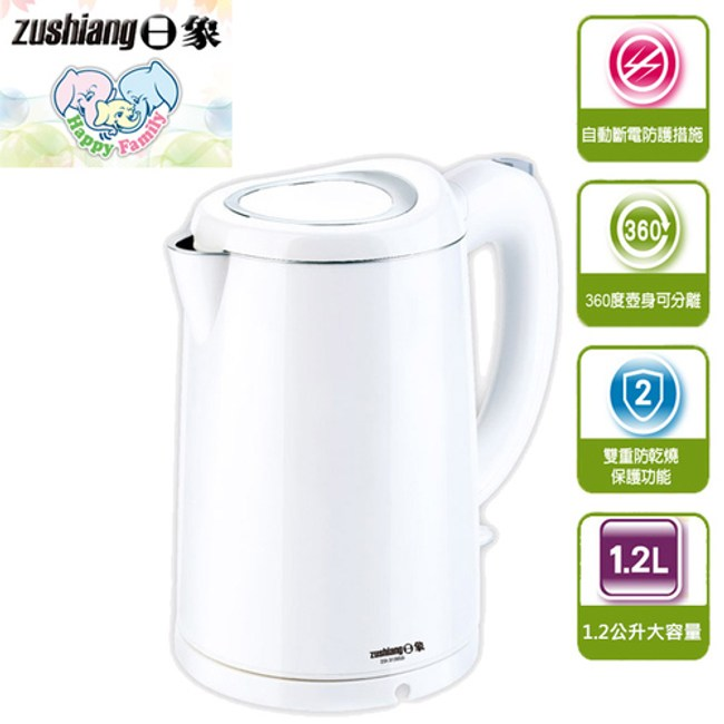 日象 水漾昕昐電水壺/快煮壺(1.2L) (ZOI-3120SD)1入