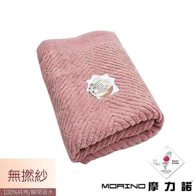 MORINO無撚紗舒柔簡約浴巾-粉色