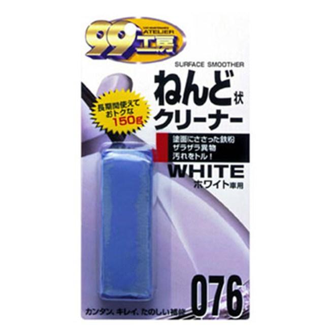 SOFT 99台吉黏土(白色車用)