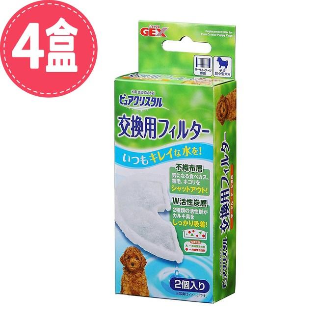 【GEX 】日本幼犬用替換芯 2入 X 4盒