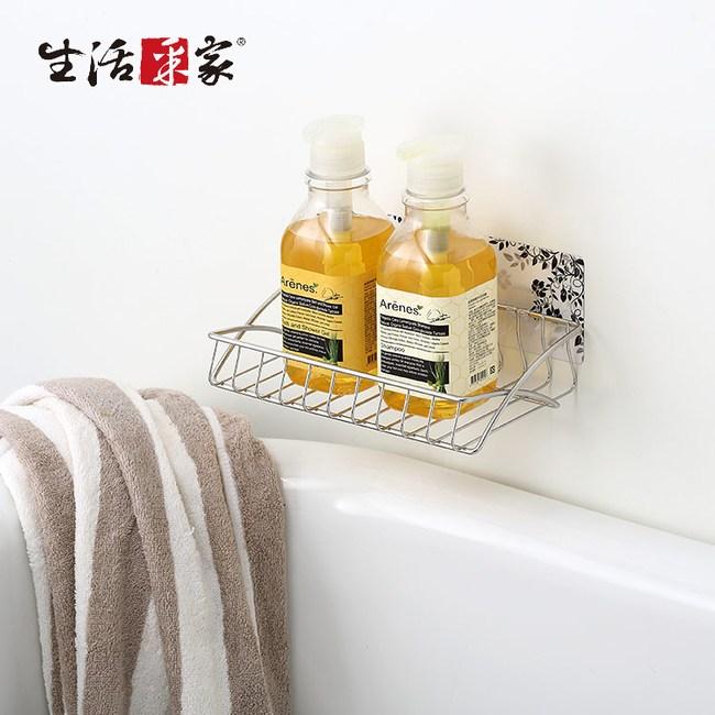 【生活采家】樂貼系列台灣製304不鏽鋼浴室用沐浴品置物籃(小)#272組