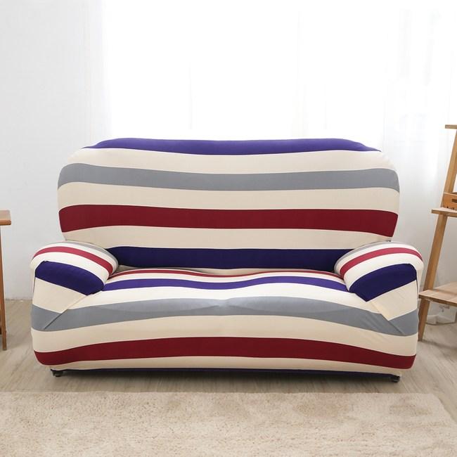 【格藍傢飾】歐風經典彈性沙發套-3人