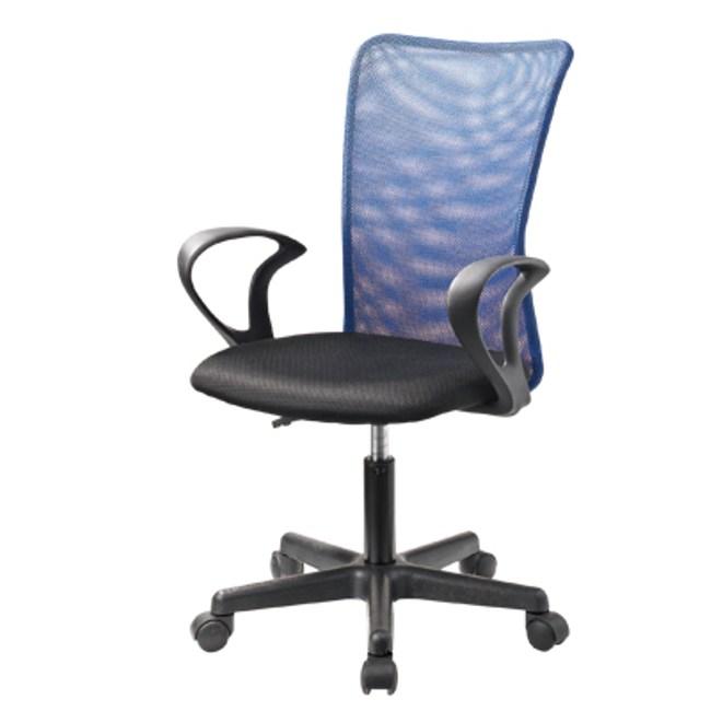 伊藤網背辦公椅 藍色款