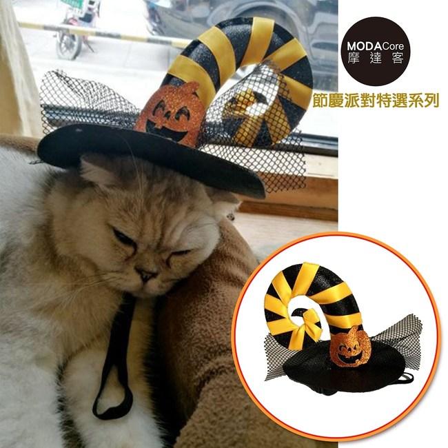 摩達客 寵物萬聖節派對-黃黑彎角網紗南瓜巫婆帽變裝造型貓咪小狗頭飾單一尺寸