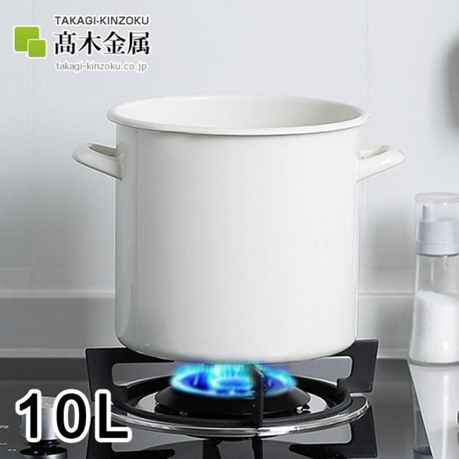【日本高木金屬】冰箱收納琺瑯醃漬圓形保鮮盒(附把手)-10L