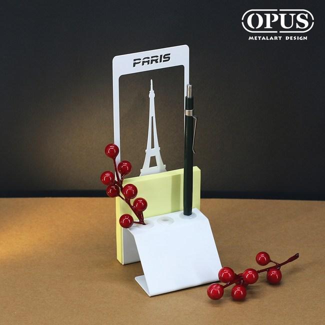 OPUS 歐式鐵藝便條筆座/memo辦公用品(巴黎鐵塔_白)