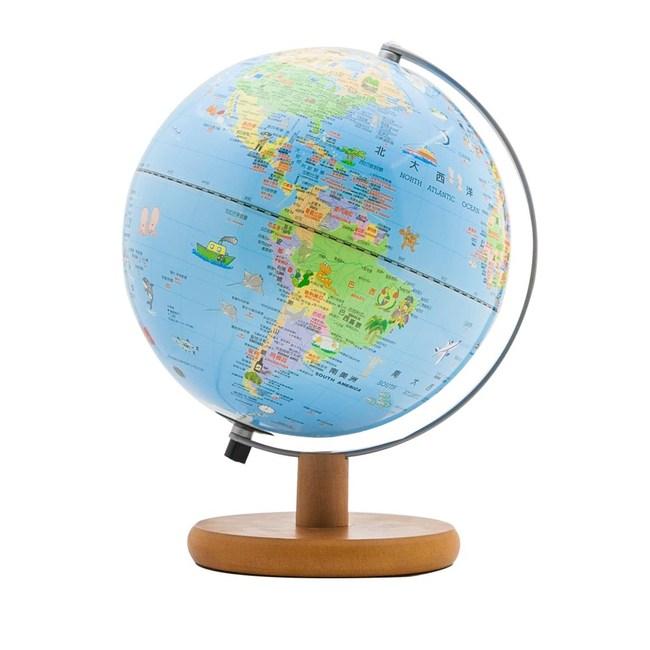 SkyGlobe  10吋可愛插圖木質底座地球儀(附燈/中文版)