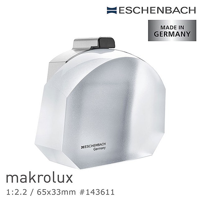 Eschenbach 2.2x 德國製LED橫式文鎮型放大鏡1:2.2 / 65x33mm