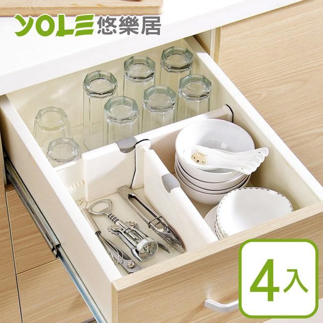 【YOLE悠樂居】可調伸縮式衣櫥櫃抽屜分隔板(4入)#1330008