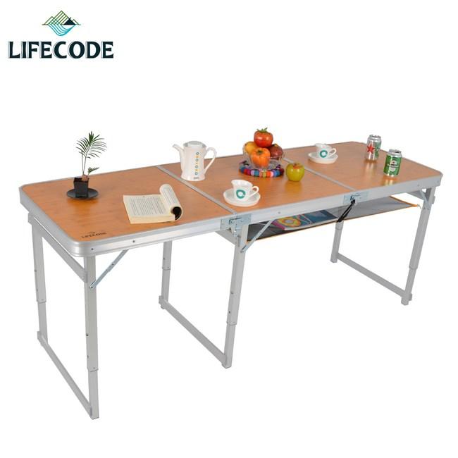 LIFECODE竹紋加固鋁合金折疊桌180x60cm-送桌下網