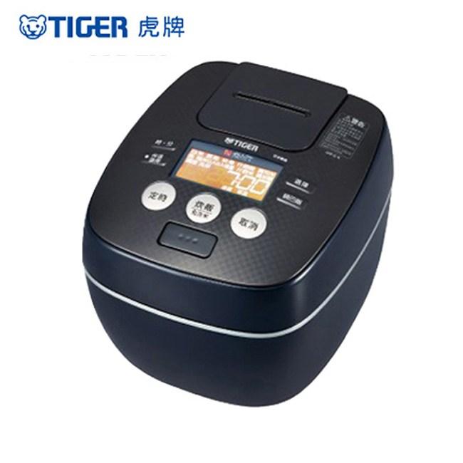 【TIGER虎牌】10人份可變式雙重壓力IH炊飯電子鍋(藍黑) JPB-G18R