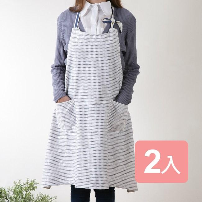 《真心良品xUdlife》禾日文青連身圍裙2入組