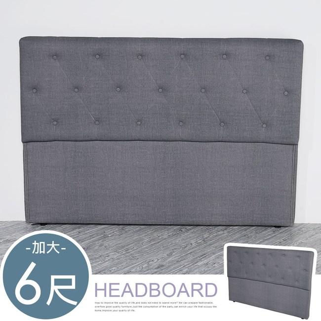 Homelike 凱德工業風床頭片-雙人加大6尺