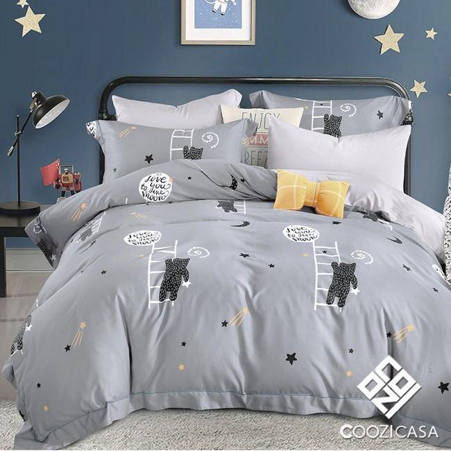 【COOZICASA晚安熊】單人四件式吸濕排汗天絲兩用被床包組