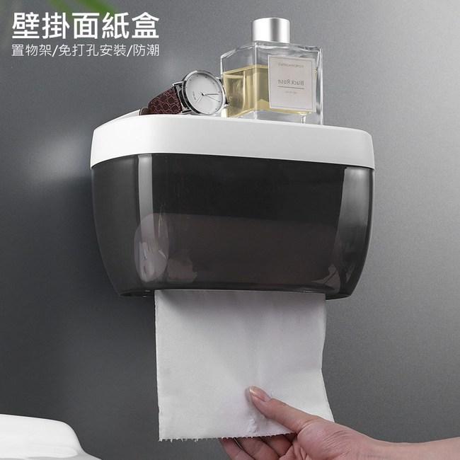 時尚多功能防水面紙盒 壁掛紙巾盒