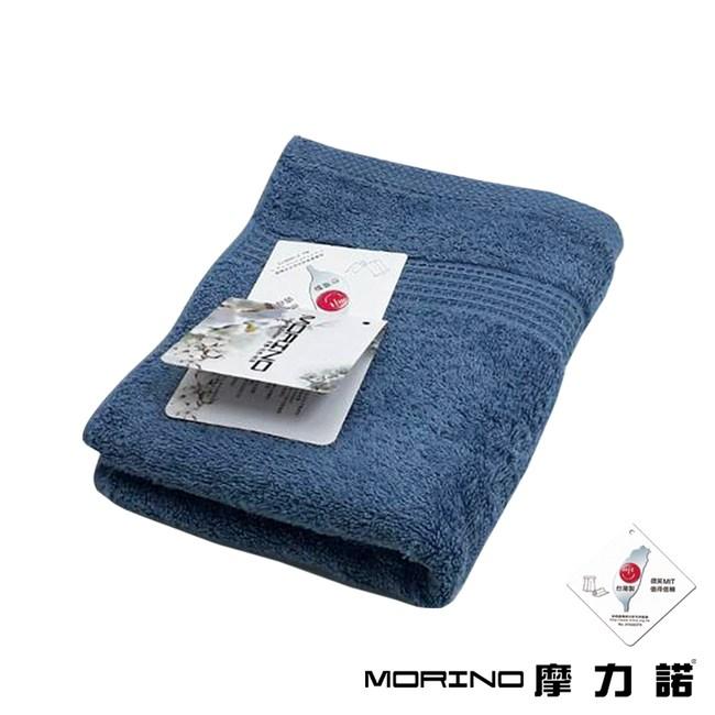 MORINO有機棉歐色緞條毛巾2件組-灰藍