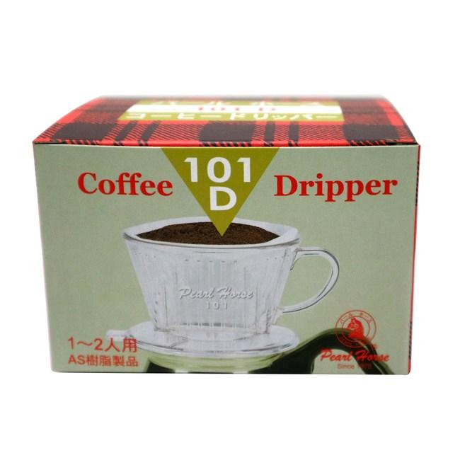 寶馬101D咖啡濾杯1-2人