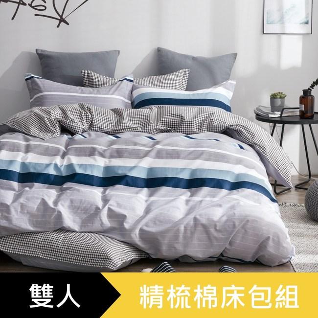 【eyah】100%寬幅精梳純棉雙人床包枕套3件組-禪風哲學-灰