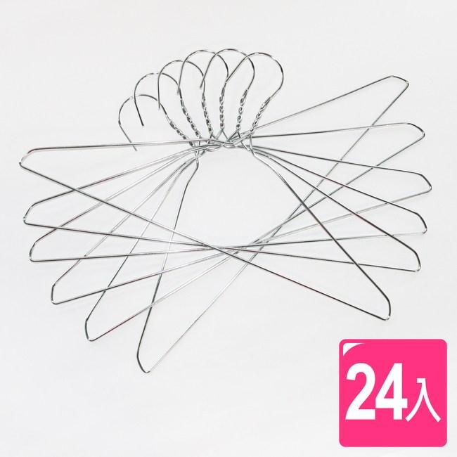 【AXIS 艾克思】乾濕兩用輕巧鐵製衣架_24入組