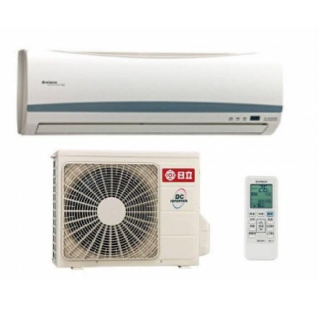 日立冷暖變頻一對一分離式冷氣RAC-50HK1/RAS-50HK1