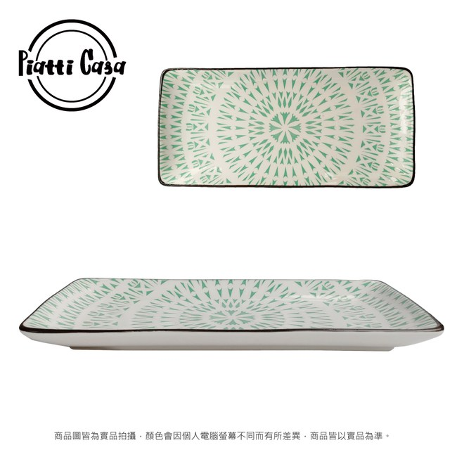 【Piatti Casa】10吋長方型陶盤盤B30B30