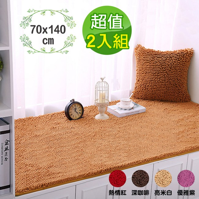 【G+居家】長毛止滑墊地墊走道墊運動毯 40X130公分-淺咖啡 (2件組)