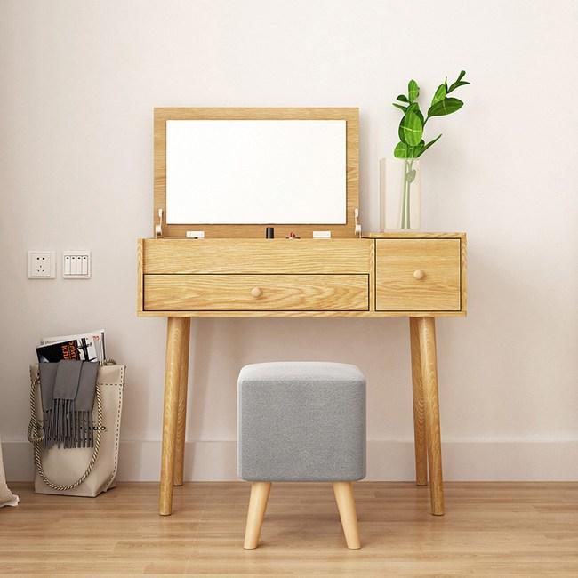 林氏木業北歐簡約原木色多功能收納化妝桌椅組 EN1C (含妝凳)