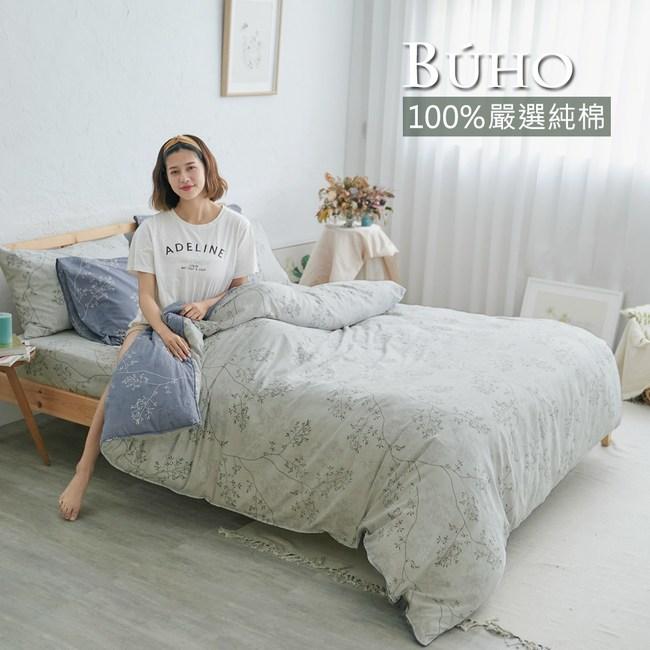 BUHO 天然嚴選純棉雙人舖棉兩用被套(6x7尺)-清柔雅逸-淺灰