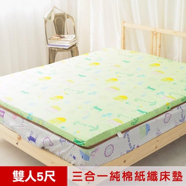 米夢 夢想家園-純棉+紙纖三合一高支撐記憶床墊(5尺-青春綠)