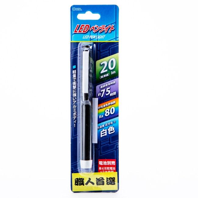沖繩星野 高亮白光筆燈 型號P03 防水等級IPX2
