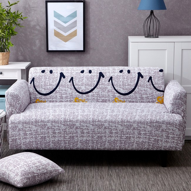 【生活家飾】開心果彈性沙發套-1+2+3人