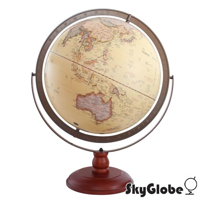 SkyGlobe17吋超大古典雙環立體浮雕地球儀
