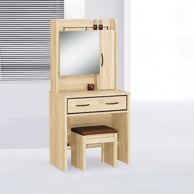 【YFS】布萊迪2.5尺原切木化妝桌椅組-76x40x158cm