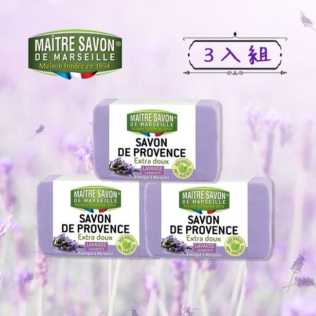法國玫翠思普羅旺斯植物皂(薰衣草)100G-3入組