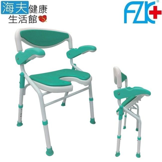 【海夫】FZK EVA坐墊 高低調整 扶手可掀 洗澡椅 FZK-190單一規格