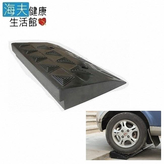 【海夫】斜坡板專家 輕型可攜帶式 橡膠製(高8公分x28公分)