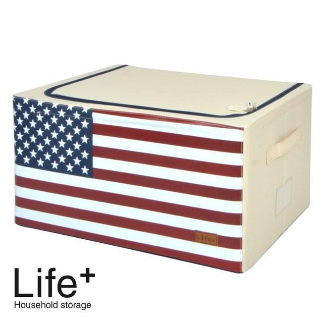 Life Plus 彿雷格國旗鋼骨收納箱-美國55L(米白)