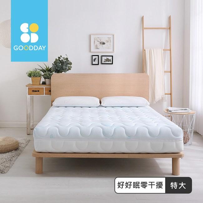 GOODDAY-好好眠-零干擾獨立筒床墊(雙人特大7尺)