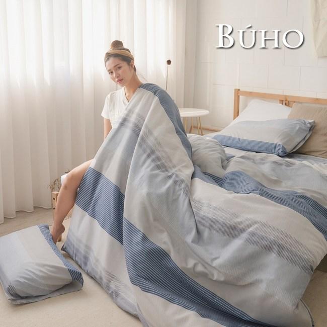 BUHO 標準雙人6x7尺薄被套(北歐假期)