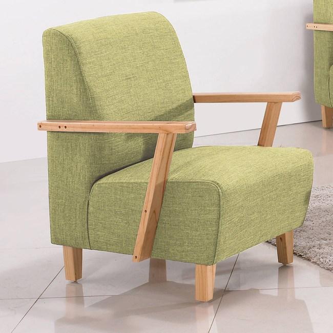 維也納本色綠皮單人沙發