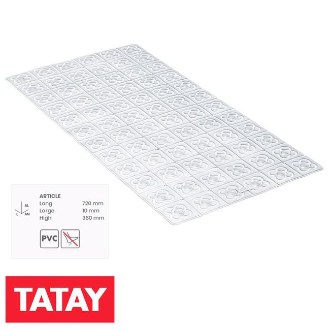 西班牙 TATAY 浴室止滑踏墊 巴塞隆納 72x36cm 白 型號5511701