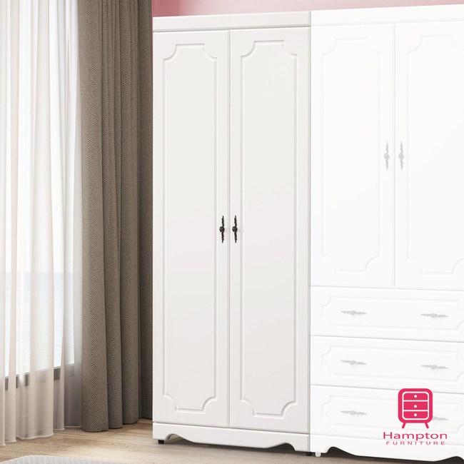 【Hampton 漢汀堡】托比拉烤白2.7尺單桿衣櫥