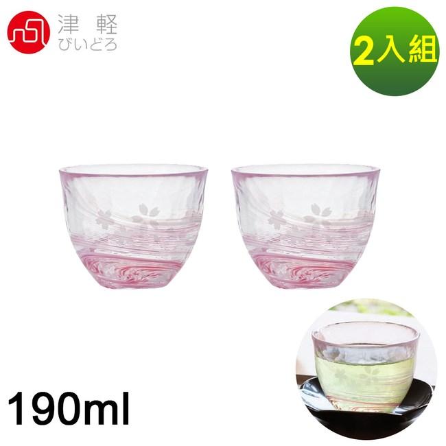 【ADERIA】日本進口津輕系列手作櫻花系列冷茶杯2入組190ML