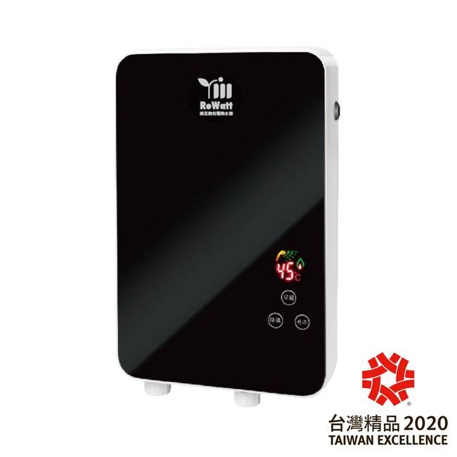 綠瓦 數位電熱水器 型號QR-001A 6500W