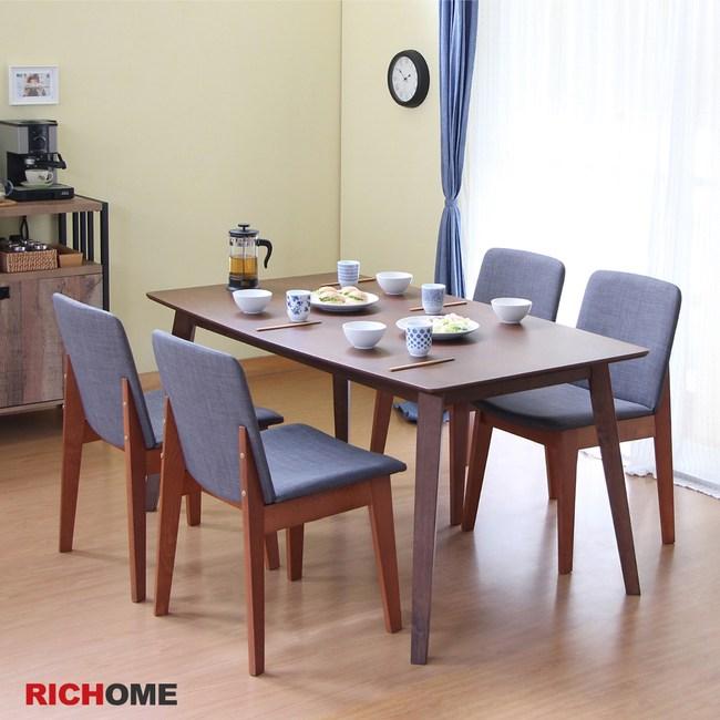 【RICHOME】羅莉餐桌椅組(一桌四椅)一桌四椅