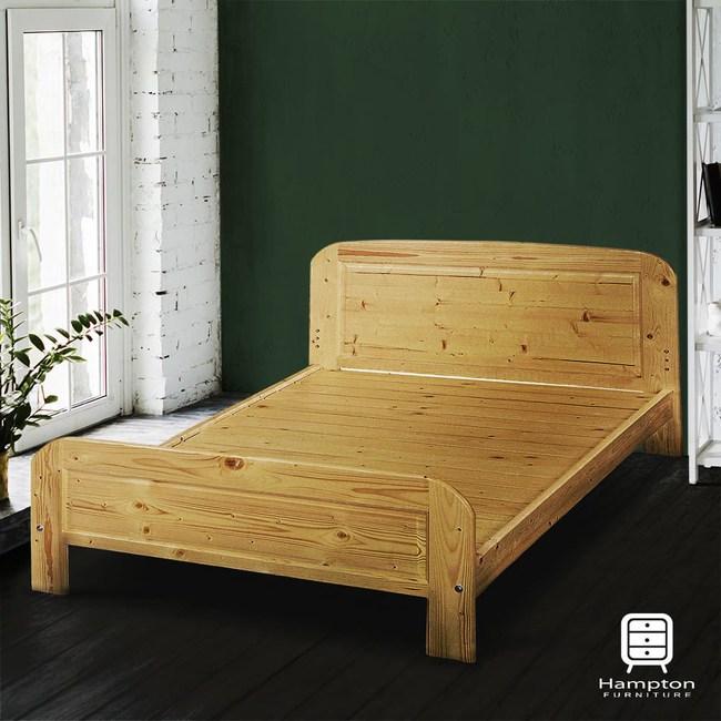 【Hampton 漢汀堡】婕德白松木3.5尺單人床架