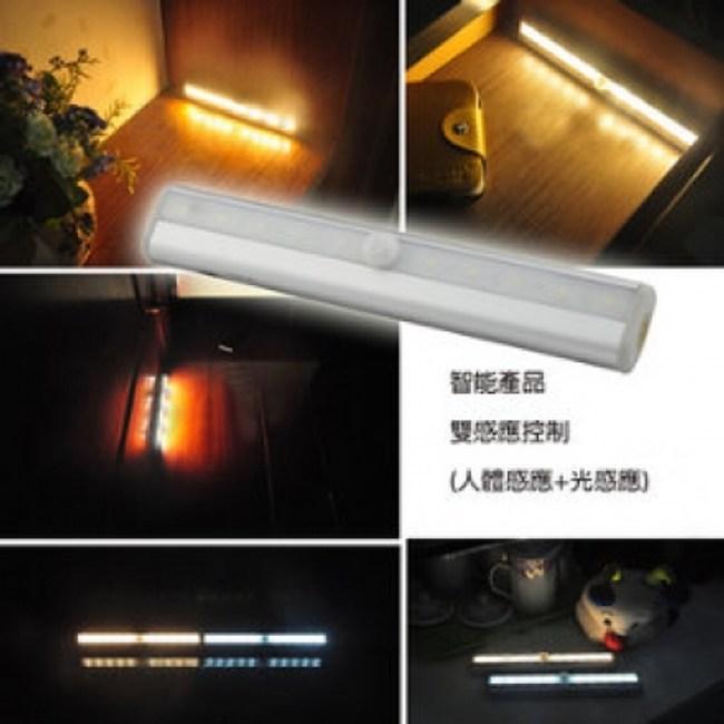 日式智能人體感應照明燈2入組黃光*2